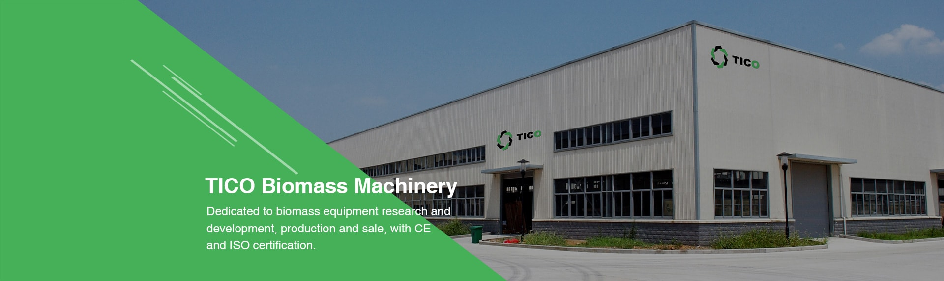 professional biomass machinery manufacture