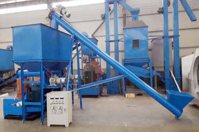 screw feeder in pellet plant